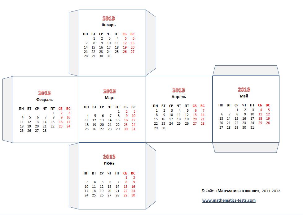 Календарь 2017  из бумаги