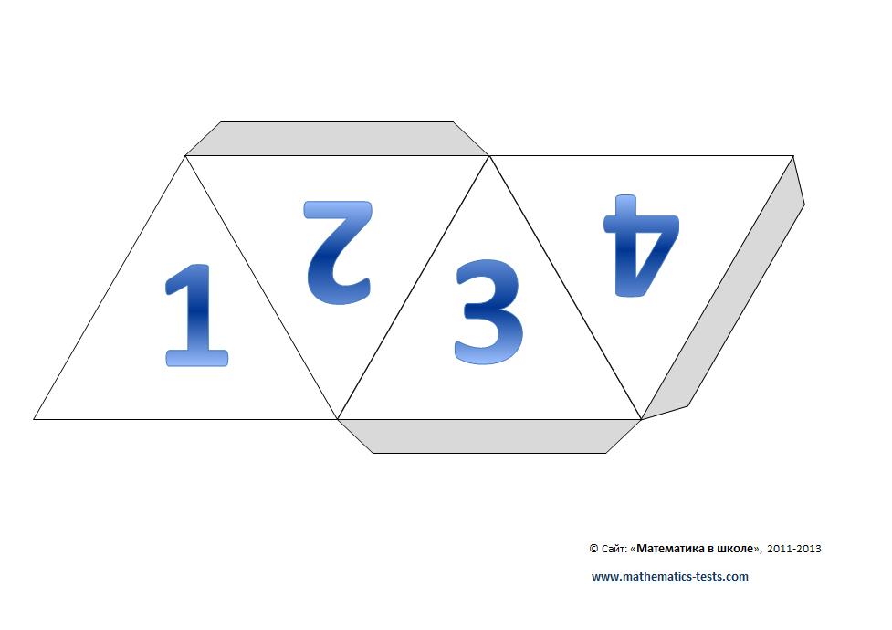Как сделать объемную геометрические фигуры из бумаги