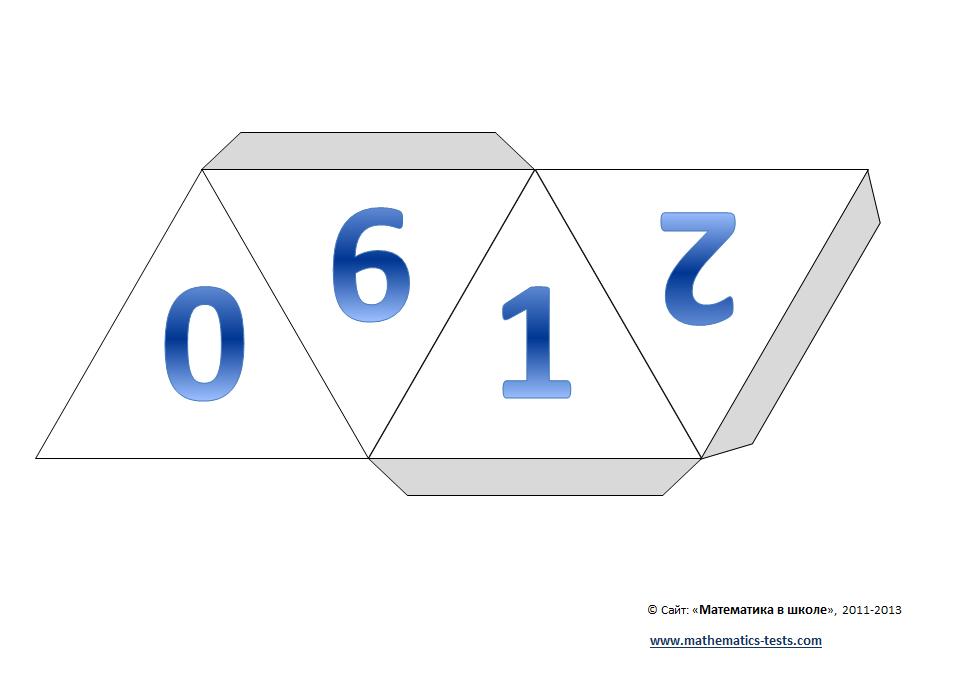 Развертка тетраэдра, схема