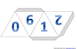 Развертка тетраэдра арабские цифры
