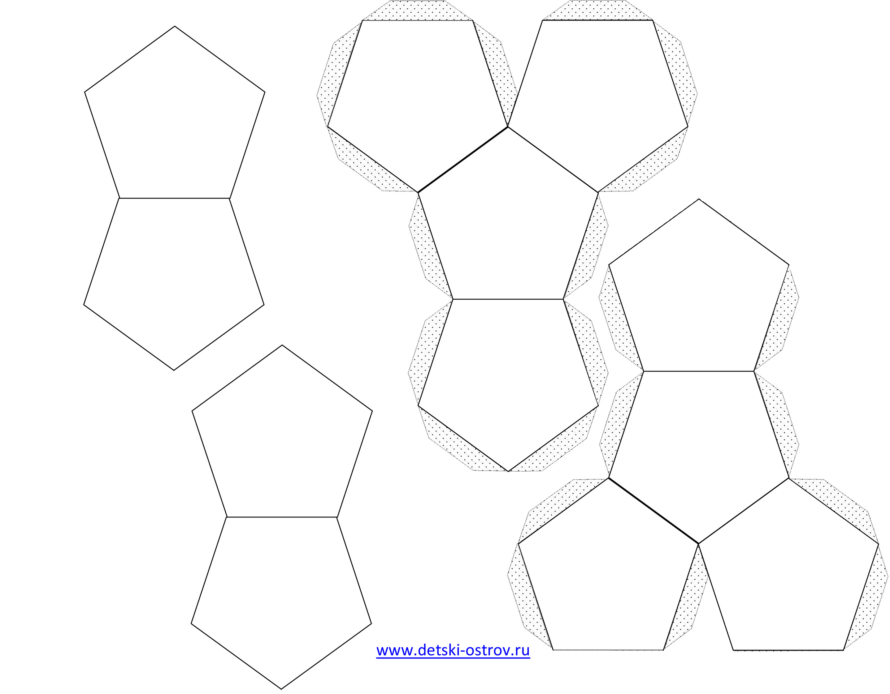 Как сделать объемные фигуры из бумаги своими руками схемы шаблоны 9