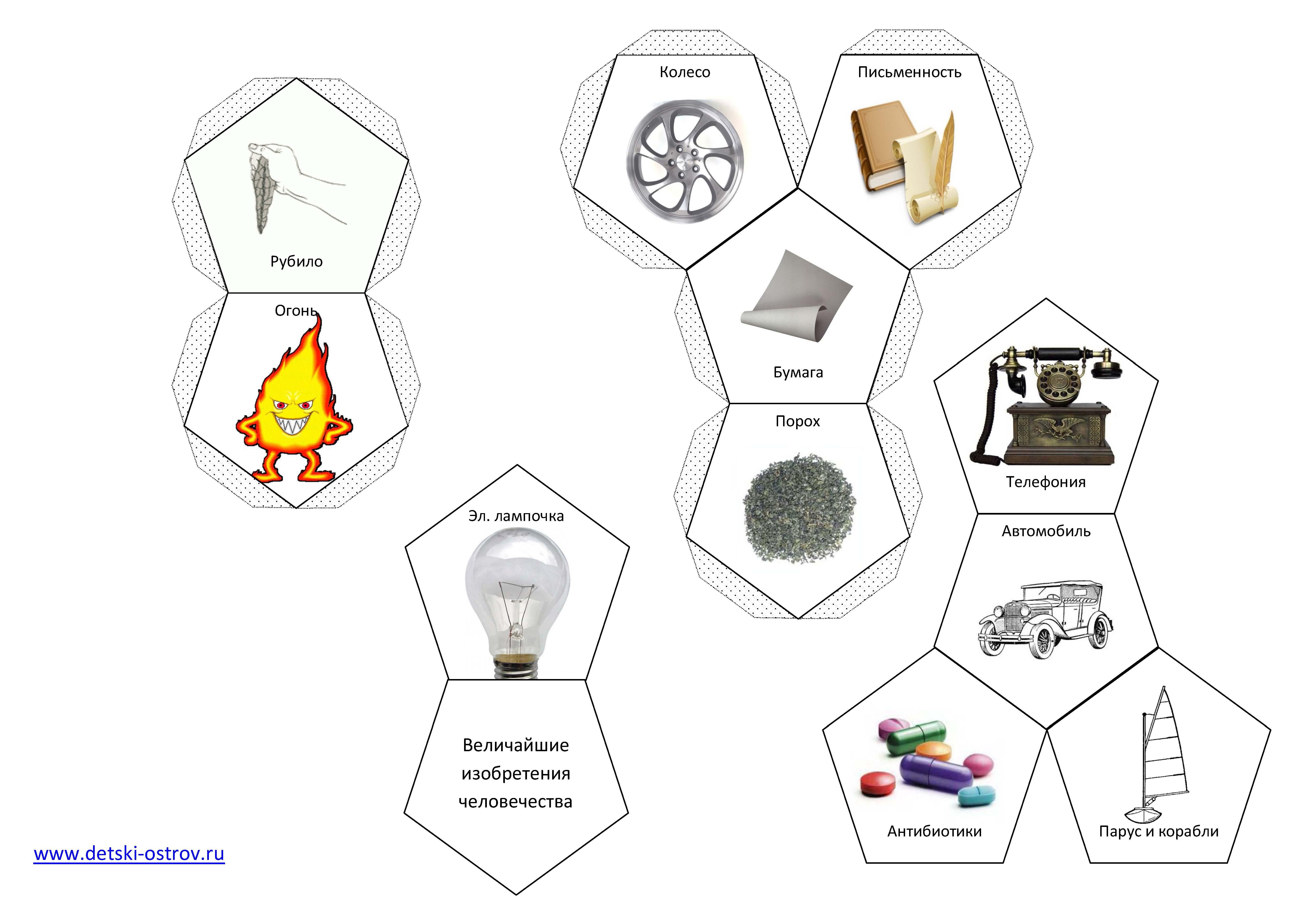 Шаблоны пирамиды из бумаги распечатать