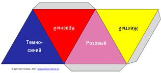 Как сделать пирамиду из картона схема