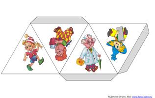 Развёртка тетраэдра мультики
