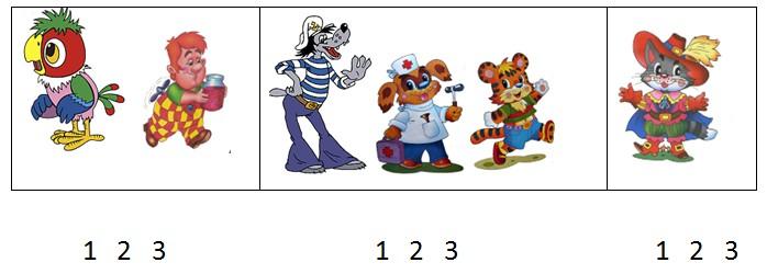 ... запросу Математика В Картинках 5 Класс: rus-img2.com/matematika-v-kartinkah-5-klass