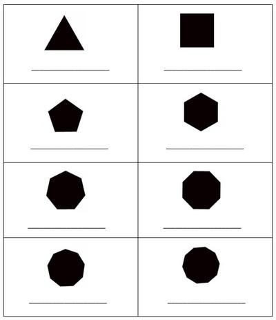 знакомство с геометрическими телами 1 класс