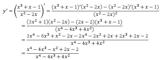 Вычисление производных урок и презентация по алгебре в классе Вычисление производной