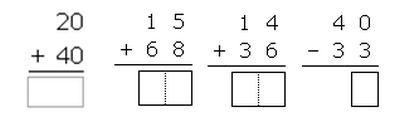 Контрольные работы для класса к учебнику Петерсон Математика  Сложение и вычитание 2