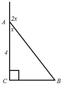 урок 41 контрольная работа по теме параллельные прямые ответы