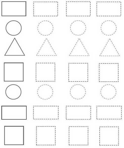 Картинки геометрические фигуры по точкам в средней группе